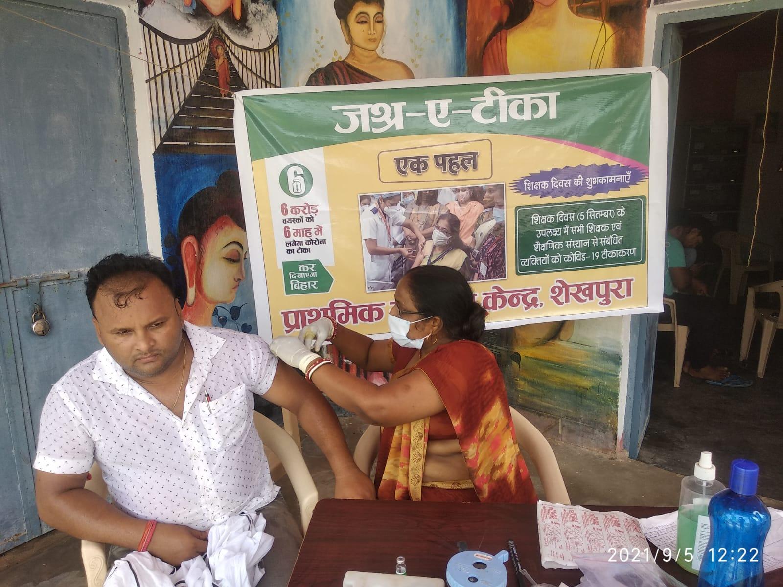 शिक्षक दिवस के अवसर पर शिक्षकों का टीकाकरण