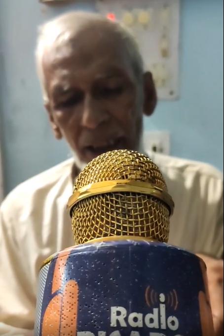 आइये सुनें रेडियो रिसर्च श्रोता ,जमालपुर मुंगेर के मोहम्मद जुब्बैर अहमद का